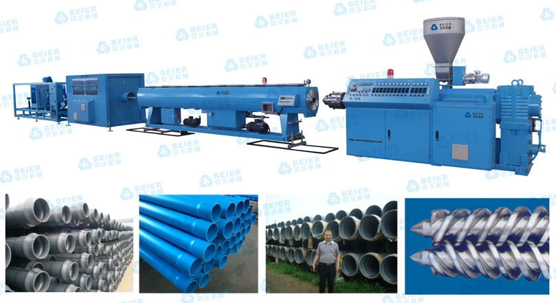 Φ20-800-series-pvc-pipe-extrusion-line