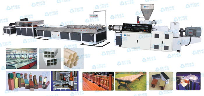 pvc-profile-extrusion-line