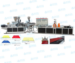 pvc-corrugated-roof-tile-extrusion-line