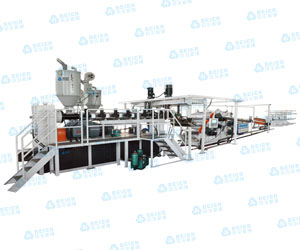 pet-sheet-extrusion-line