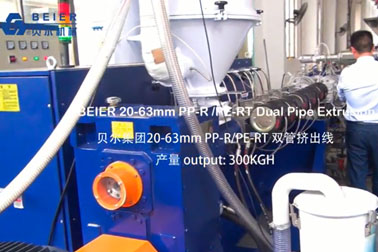 plastic pipe extrusion