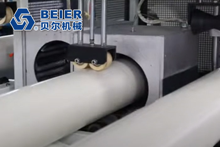90-250mm PVC Pipe Extrusion Line