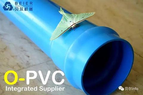 O-PVC pipes