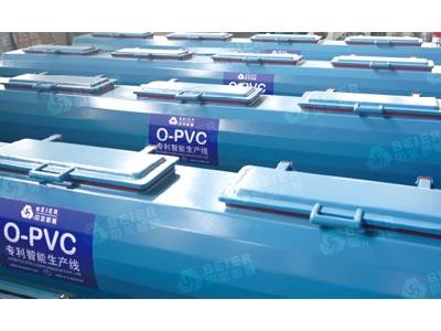 O-PVC-automatic-extrusion-line