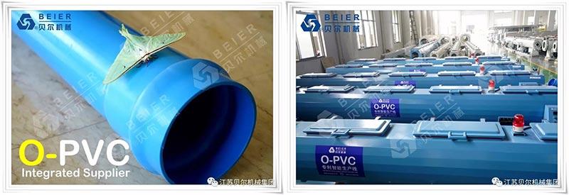 PVC-O-automatic-extrusion-line