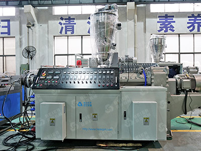 Wood Plastic Profile Extrusion Machine