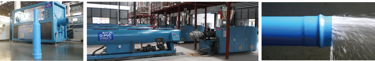 O-PVC Integrated Manufacture Line