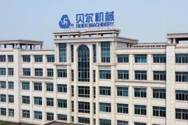 Beier Company Panorama