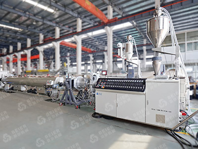 90-315mm PE Pipe Extrusion Line