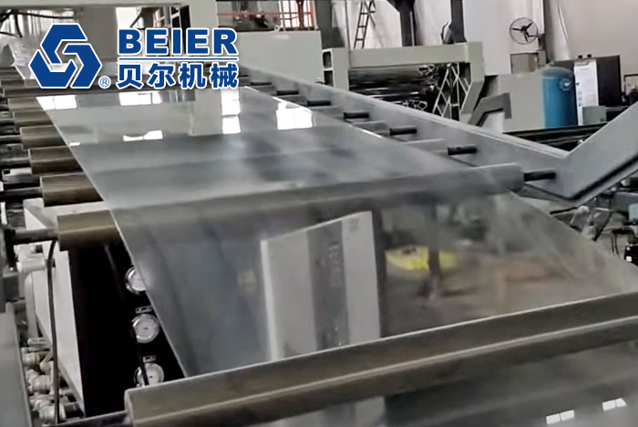 Transparent PVC Sheet Extrusion Machine